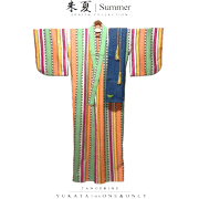 Yukata-The-One-and-Only-Summer-Tangerine-Dec0eight-180